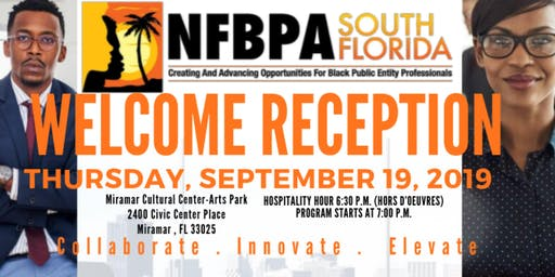 National Forum for Black Public Administrators Welcome Reception
