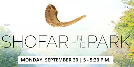 Shofar in the Park tickets