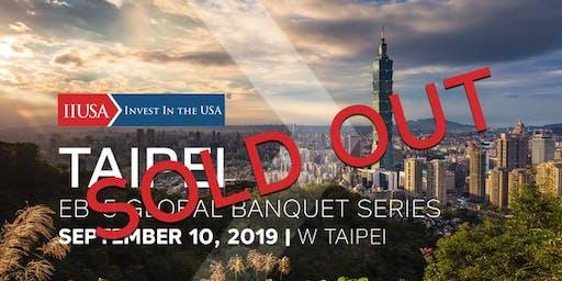 IIUSA Global Banquet Series: Taipei