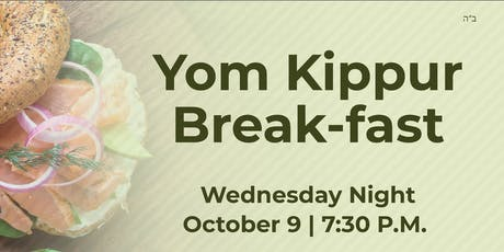 St. Charles Yom Kippur Break-fast tickets