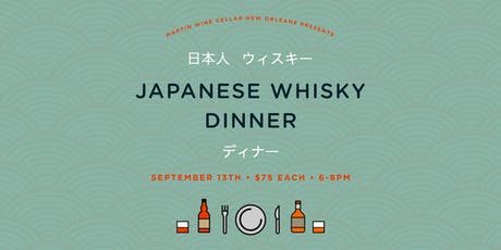 Japanese Whisky Dinner tickets