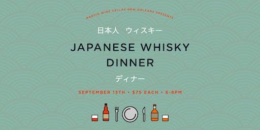 Japanese Whisky Dinner