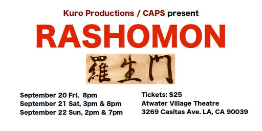 Theatrical play, RASHOMON, a fascinating drama of the nature of truth!!