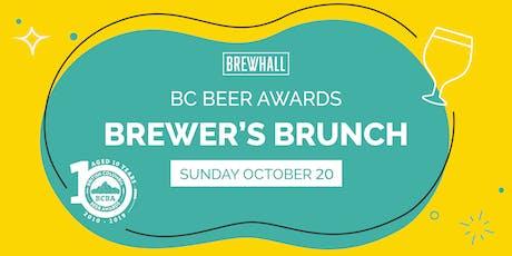 BCBA BREWER'S BRUNCH tickets