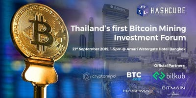 Cryptocurrency Mining Investment Forum