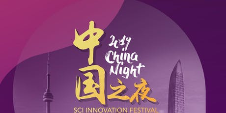China Night -  2019 Sci Innovation Festival tickets