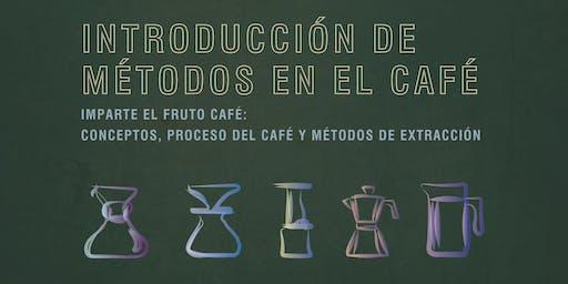 Introducción de métodos de café