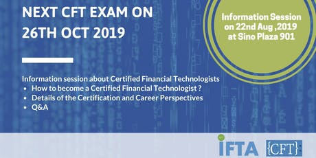 Information Session:How to become a Certified Financial Technolgist (CFT) tickets