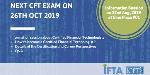 Information Session:How to become a Certified Financial Technologist (CFT)
