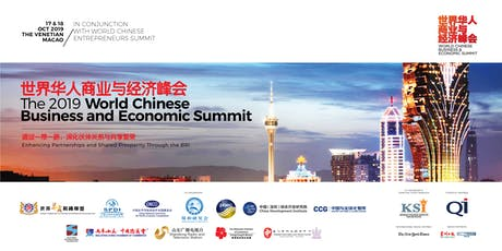 The 2019 World Chinese Business and Economic Summit tickets