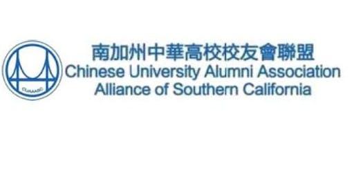 CUAAASC Event 2019年松竹梅奖学金暨教育成长论坛(第七届)