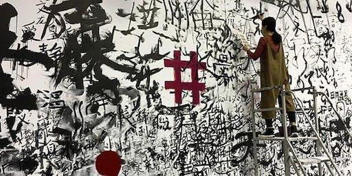 ZHANG JIAN-JUN: QIAN ZI WEN