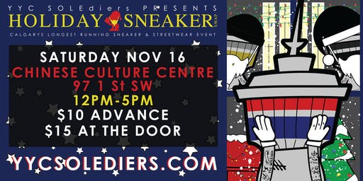 Holiday Sneaker Swap 2 - Vendor Packages