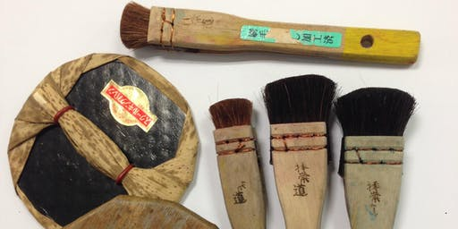Traditional Japanese Woodblock (3-day class) - APW Summer School