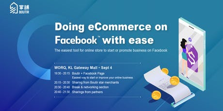 The easiest tool for online store to start and promote business on FB tickets