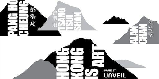 Hong Kong is Art - 7 Minutes of Hong Kong by 7 Hong Kongers