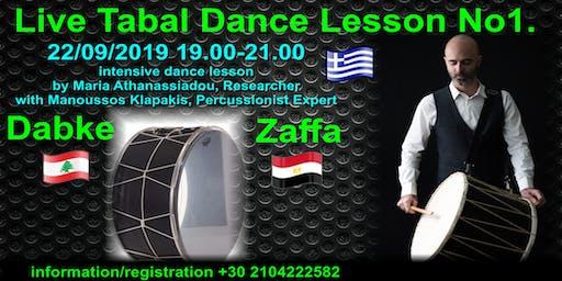 Εντατικό μάθημα χορού στο παραδοσιακό Λιβανέζικο Dabke και στον Αιγυπτιακό χορό του γάμου Zaffa