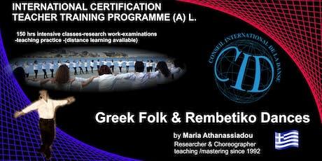 """International Certification from CID-UNESCO/  ***** Dance Teacher intensive training schedule 150 hrs. ***** """"Greek Folk & Rembetiko Dances"""" Level 'A. tickets"""