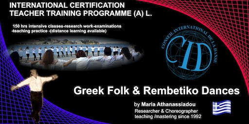 "International Certification from CID-UNESCO/  ***** Dance Teacher intensive training schedule 150 hrs. ***** ""Greek Folk & Rembetiko Dances"" Level 'A."