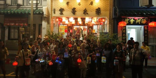 Mid-Autumn Festival at Ann Siang