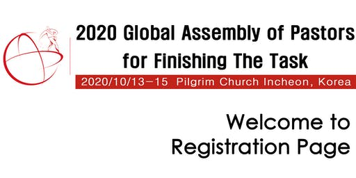 2020 Global Assembly of Pastors for Finishing The Task