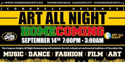 ART ALL NIGHT -Congress Heights