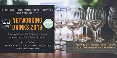 Oxbridge HK Postgraduates Drinks 2019 tickets