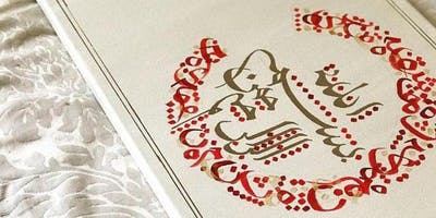 Introduction to Arabic Calligraphy Family Workshop