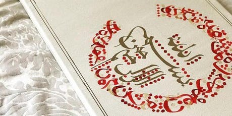 Introduction to Arabic Calligraphy Family Workshop tickets