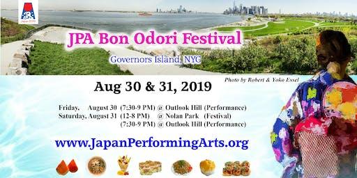 Japanese Bon Odori Dance and Food Festival