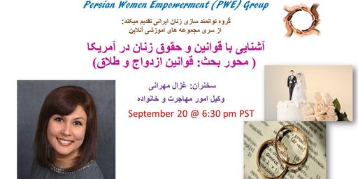 Persian Women and Marriage and Divorce Law in The USA