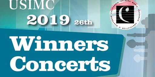 2019 United States International Music Competition - Winners Concerts