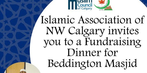 Fundraising Dinner for Beddington Masjid
