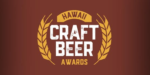 Hawaii Craft Beer Awards Entry Ticket