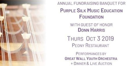 Purple Silk Music Education Foundation Fundraising Gala tickets