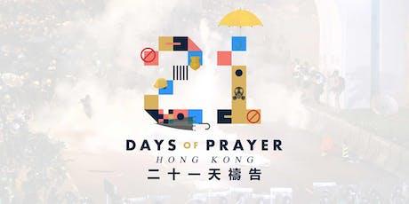 21 Days of Prayer   Faith Family Church tickets