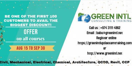 MMUP Exam questions for Chemical engineers @ Green Intl Qatar tickets