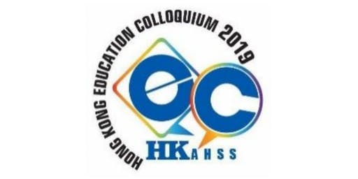 Education Colloquium 2019: Curriculum for the Future