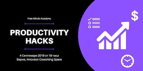 Productivity Hacks: 7 техники за подобряване на продуктивността и фокуса tickets