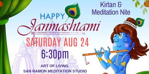 Kirtan and Meditation - CLOSED