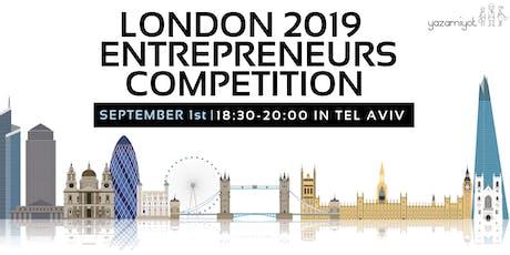Yazamiyot // London 2019 - Entrepreneurs Competition tickets