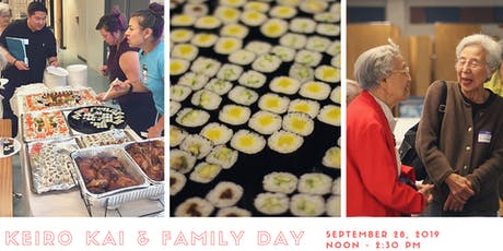 JACL DC Chapter:  Keiro Kai & Family Day 2019 tickets