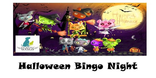 On Angels' Wings Fall Fundraiser (Masquerade Bingo)