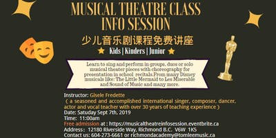 Musical Theatre Class Info Session