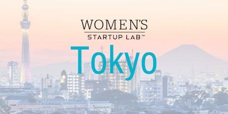 Tokyo  WiSE24 tickets