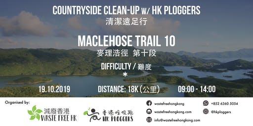 Countryside Clean-Up w/ HK Ploggers - Maclehose Trail 10