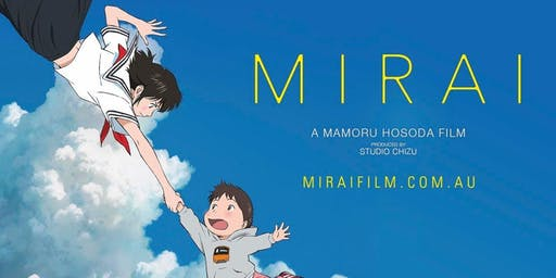 JFF_MIRAI_School Screening