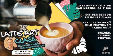 Latte Art Class (Chinese) 咖啡拉花班 tickets