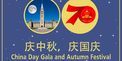 70th China Day Gala and Autumn Festival: Major Sponsorship by Shanghai One