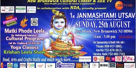 Krishna Leela 2019 tickets